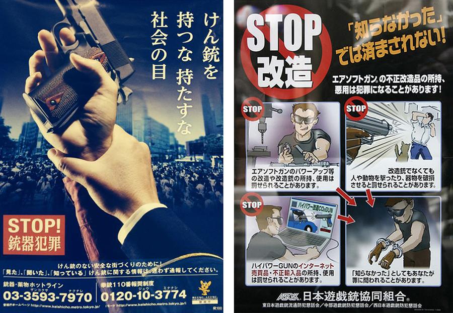 guns_posters